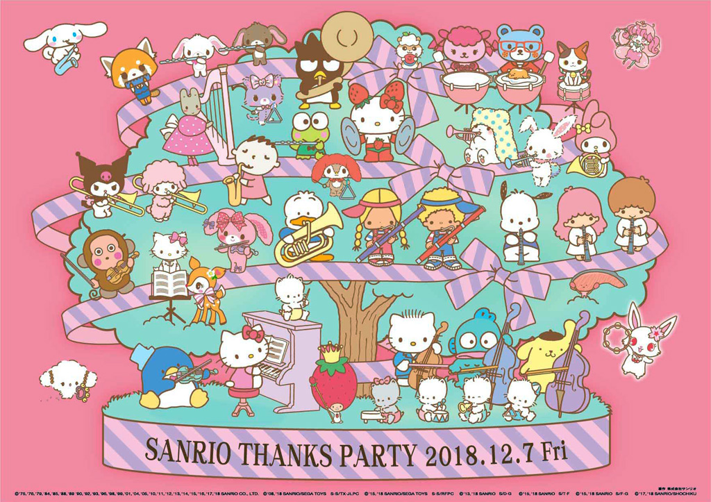SANRIO THANKS PARTY