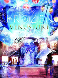 VenusFort Christmas Projection Mapping & SHOW 2016「FROZEN VENUSFORT」の写真