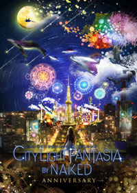名古屋テレビ塔 CITY LIGHT FANTASIA BY NAKED -Anniversary-の写真