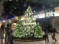 Sunshine City Welcome to Christmas Cityの写真
