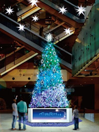 Brilliant Blue★Christmasの写真