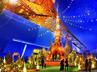 東京タワー ウィンターファンタジー ~オレンジ・イルミネーション2019~