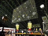 大阪ステーションシティ Twilight Fantasy~時空を彩るイルミネーション~