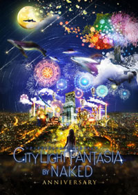 あべのハルカス CITY LIGHT FANTASIA BY NAKED-Anniversary-の写真