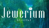 ヒカリノエノスイ ~美しい水族館~ えのすいワンダーアクアリウム2019 Final ―クリオネと冬の妖精たち―
