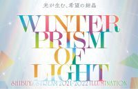 LIGHT of WISH -SHIBUYA STREAM 2020 ILLUMINATION-