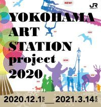 YOKOHAMA ART STATION project 2020