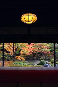 北方文化博物館の紅葉