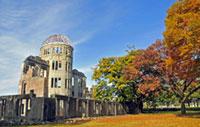 原爆ドーム(平和記念公園)の紅葉