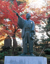 米沢城址(松が岬公園)の紅葉