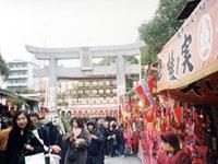十日恵比須神社の写真