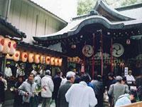 少彦名神社の初詣