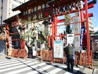 鷲神社の初詣