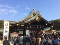 尾張國一之宮 真清田神社(福の神)の初詣