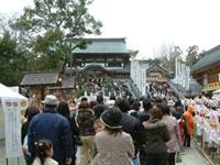 伊豫豆比古命神社の初詣