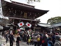 宮地嶽神社の初詣