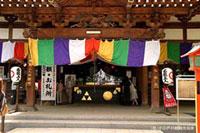 蓮馨寺(福禄寿神)の初詣