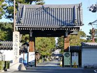 相国寺の初詣