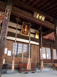 野崎観音 慈眼寺の初詣