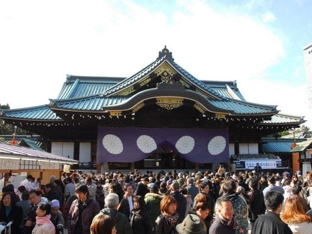 靖国神社の初詣情報|初詣特集2020