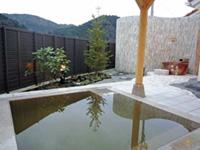 美濃白川 道の駅温泉