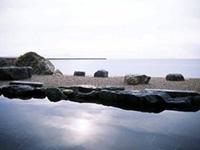 潮の香りの天然温泉 シーパMAKOTO