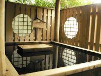 深大寺天然温泉「湯守の里」