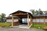 和倉温泉 湯っ足りパーク(妻恋舟の湯)