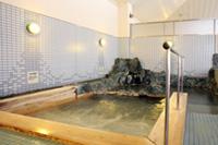 久万の台温泉
