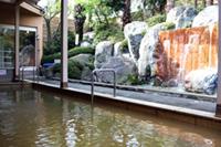 西条天然温泉ひうちの湯