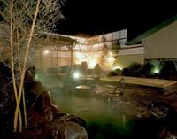 北本天然温泉 美肌の湯