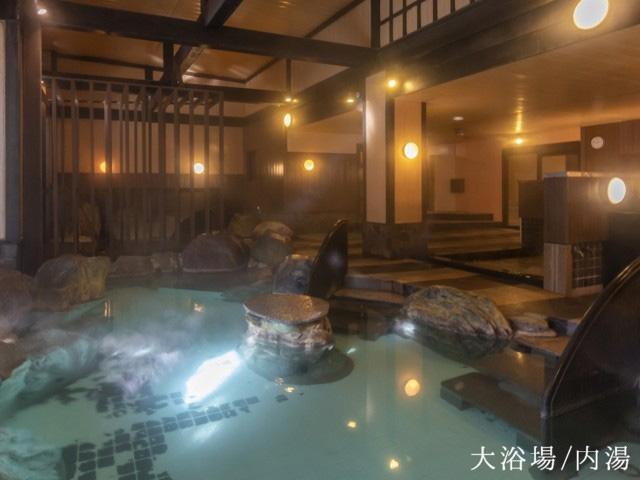ナウ ホテル 草津 リゾート
