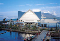 Io World Kagoshima City Aquarium